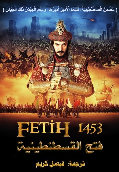 Fetih_1453