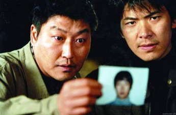 ألم كوريا الدامي ترجمة الفيلم الكوري المثير Memories Of