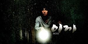 moss-2010_21891375859178