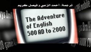 theadventureofenglishco