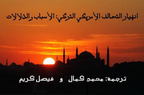 بوستر عربي 2