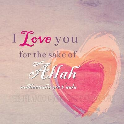 d7898f01c2fc15af07daf08edb07f92c--islamic-love-quotes-muslim-quotes.jpg