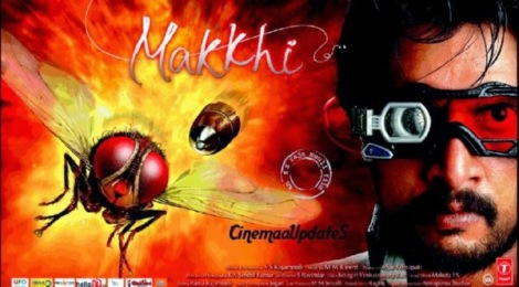 makkhi1