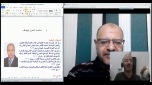 كيف تترجم.mp4_snapshot_00.02.24.667